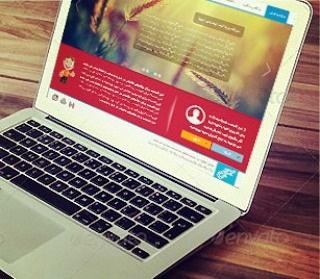 طراحی گرافیک سایت سیبا پی