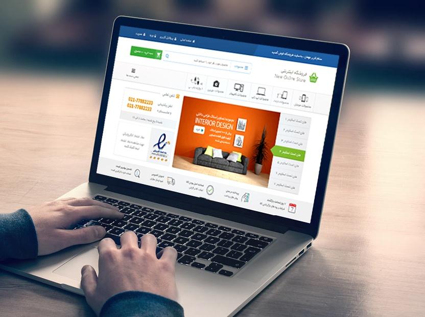فروش قالب سایت فروشگاهی