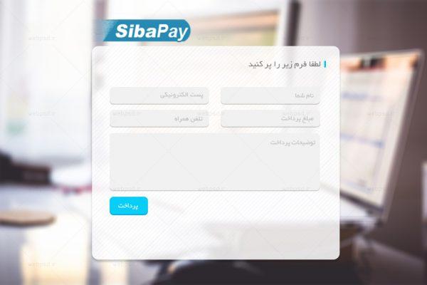 sibapay-pay
