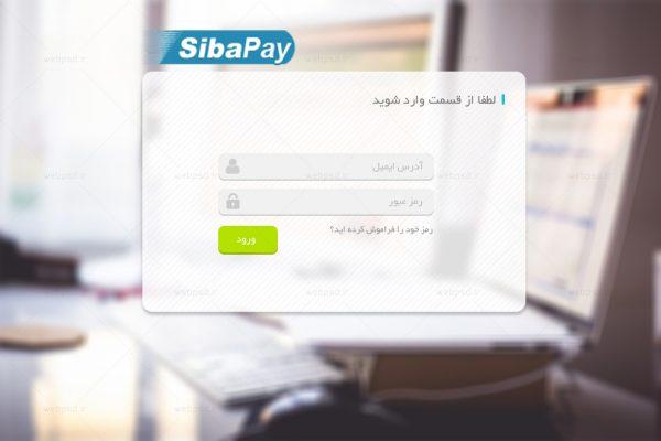 sibapay-pay2