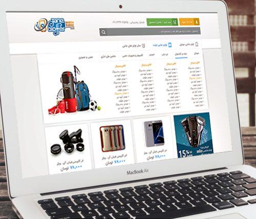 طراحی گرافیک سایت فروشگاهی جانبی آفر