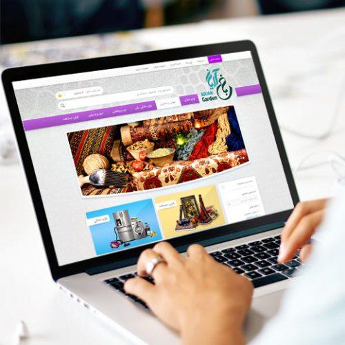طراحی گرافیک سایت فروشگاهی فرش