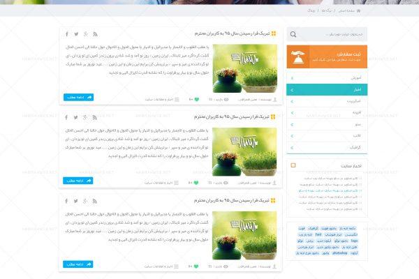 corporate-blog