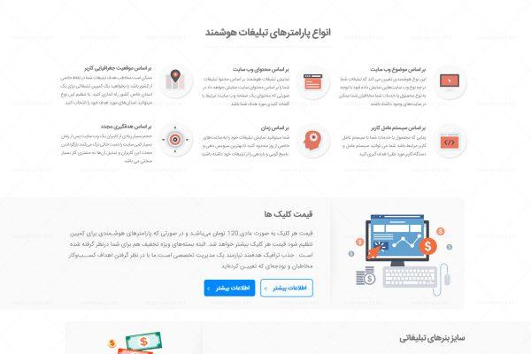 nex1network-page